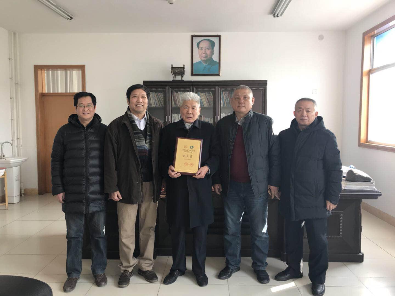 必威官方首页乳制品工业协会苏理会长一行走访西汉姆联赞助必威亚奥特乳业有限公司