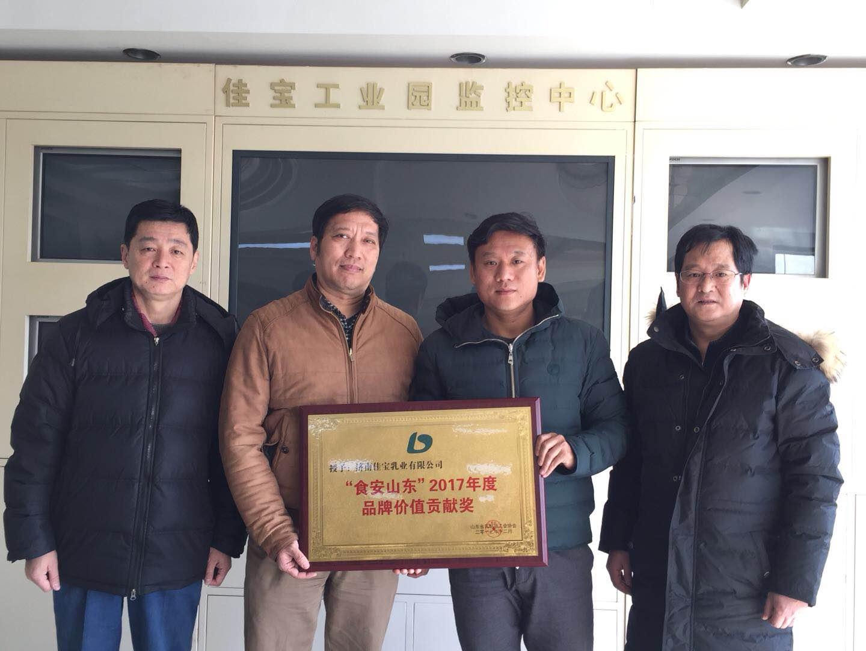 省乳制品工业协会苏理理事长一行到济南佳宝乳业调研